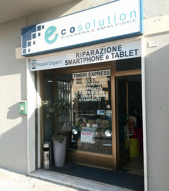 negozio2_567X641